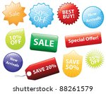 retail badges   a collection of ... | Shutterstock .eps vector #88261579