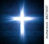 3d Image Of Cross Of Light