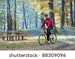 mountain bike race in a forest | Shutterstock . vector #88309096