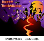 illustration holiday ... | Shutterstock . vector #88323886
