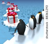gifts | Shutterstock . vector #88361293