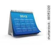 desktop calendar for 2012 year