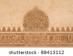 arabic stone engravings on the... | Shutterstock . vector #88413112