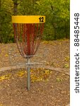 A Disk Golf Chain Catcher In A...