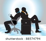 two business men who sit and... | Shutterstock .eps vector #88574794
