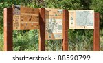 DURANGO, CO - AUG 4: Signs marking the southern terminus of The Colorado Trail near Druango, CO, on August 4, 2011. The trail runs 486 miles from Denver to Durango and is highly popular with hikers. - stock photo