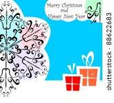 christmas background | Shutterstock .eps vector #88622683