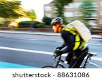 Courier on the London street in a morning. - stock photo