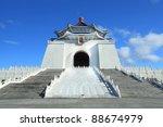 The Chiang Kai Shek Memorial...