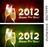 Happy New Year 2012 Banner