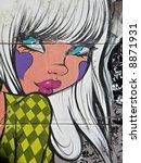 street art | Shutterstock . vector #8871931