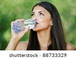 portrait pretty young woman...   Shutterstock . vector #88733329