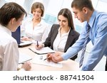 group of business people... | Shutterstock . vector #88741504
