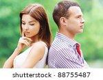 portrait beautiful young man... | Shutterstock . vector #88755487