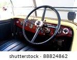 kuala lumpur nov 13  the... | Shutterstock . vector #88824862