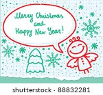 christmas greeting card with...   Shutterstock .eps vector #88832281