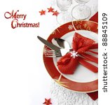 christmas table setting | Shutterstock . vector #88845109