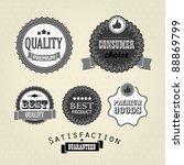 vector vintage labels  discount ... | Shutterstock .eps vector #88869799