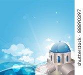 Illustration Of A Greek Church...