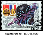 ussr   circa 1982  the stamp...   Shutterstock . vector #88946605