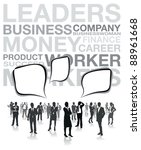 business people background | Shutterstock .eps vector #88961668