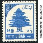 lebanon   circa 1974  a stamp... | Shutterstock . vector #88982422