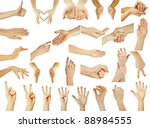 women and man hand on the white ... | Shutterstock . vector #88984555