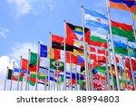 international flags blowing in... | Shutterstock . vector #88994803