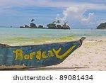 boracay island | Shutterstock . vector #89081434