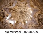 Ceiling in the Nazaríes Palaces - stock photo