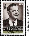 ussr   circa 1974  a stamp... | Shutterstock . vector #89090281