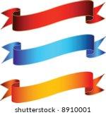 vector banners | Shutterstock .eps vector #8910001