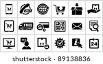 vector black e commerce icons...