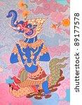 thai temple murals | Shutterstock . vector #89177578