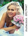 Portrait Of A Pretty Bride
