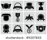 vector black award icons. | Shutterstock .eps vector #89207833