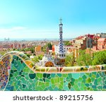 barcelona  spain   july 25  the ... | Shutterstock . vector #89215756