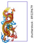 Colorful Chinese dragon with blue frame - stock photo