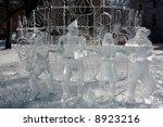 Wizard Of Oz Ice Sculpture