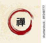 zen calligraphy | Shutterstock .eps vector #89248777
