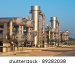 Natural Gas Processing Site...