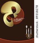 menu design card | Shutterstock .eps vector #89318278