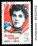 ussr   circa 1977  a stamp...   Shutterstock . vector #89322913
