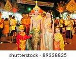 roi et  thailand   november 10  ... | Shutterstock . vector #89338825