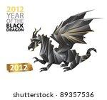 black dragon symbol of 2012 year - origami art - RASTER version - stock photo