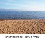 Sandy Beach On Lake