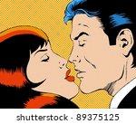 a romantic couple having a... | Shutterstock . vector #89375125