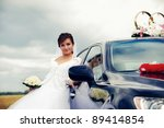 beautiful happy bride near... | Shutterstock . vector #89414854