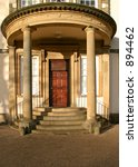 Front Door - Main Entrance - Sewerby Hall - stock photo