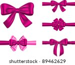 Set Of Violet Gift Ribbons With ...